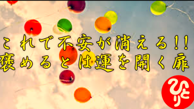 f:id:shiho196123:20210731023724p:plain