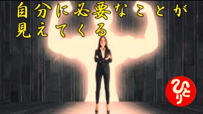 f:id:shiho196123:20210801173438p:plain