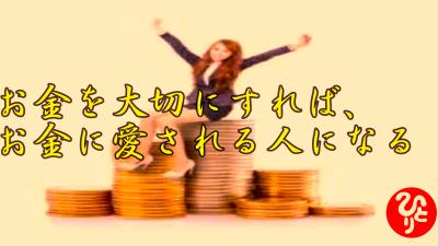 f:id:shiho196123:20210802034330p:plain