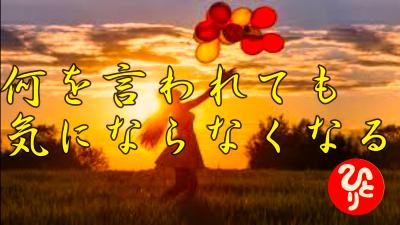 f:id:shiho196123:20210803162611p:plain