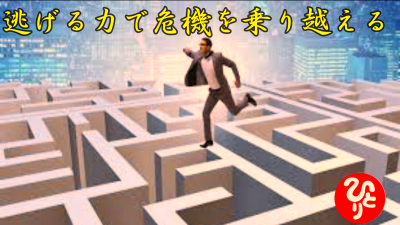 f:id:shiho196123:20210806043027p:plain