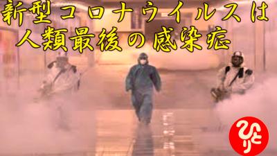 f:id:shiho196123:20210807003237p:plain