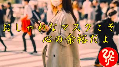 f:id:shiho196123:20210808165115p:plain