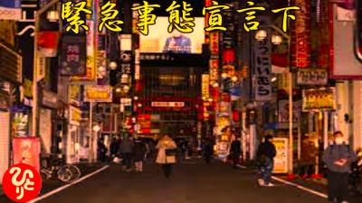 f:id:shiho196123:20210809233346p:plain