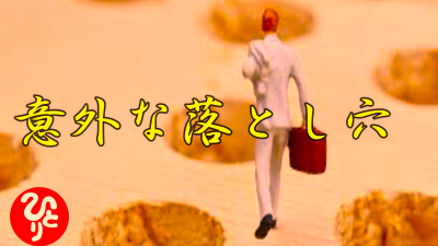 f:id:shiho196123:20210810163443p:plain