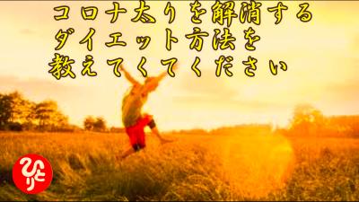f:id:shiho196123:20210811000351p:plain
