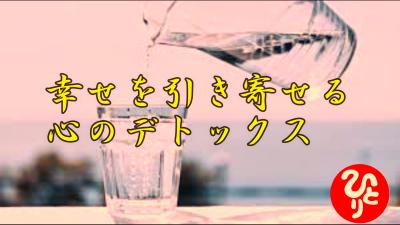 f:id:shiho196123:20210813013131p:plain