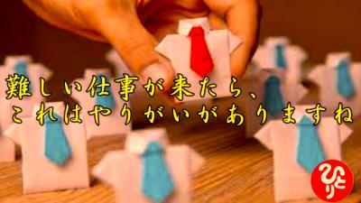 f:id:shiho196123:20210813212757p:plain