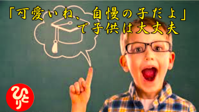 f:id:shiho196123:20210815002214p:plain