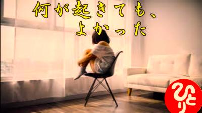 f:id:shiho196123:20210816002646p:plain