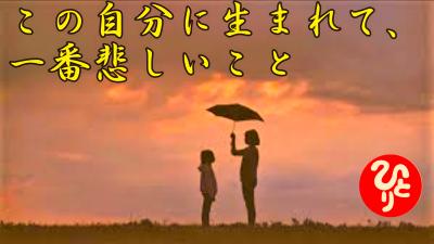 f:id:shiho196123:20210820211039p:plain