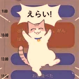 f:id:shiho196123:20210822161953j:plain