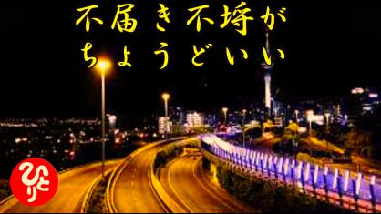 f:id:shiho196123:20210824165541p:plain