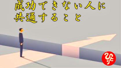 f:id:shiho196123:20210825222244p:plain