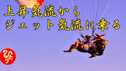 f:id:shiho196123:20210827184458p:plain
