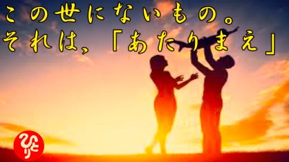 f:id:shiho196123:20210829010602p:plain