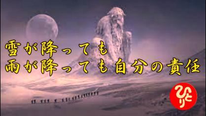 f:id:shiho196123:20210829215528p:plain
