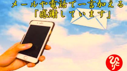 f:id:shiho196123:20210902003632p:plain