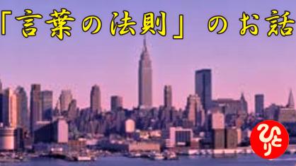 f:id:shiho196123:20210902201111p:plain