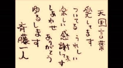 f:id:shiho196123:20210904222217j:plain