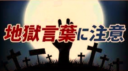 f:id:shiho196123:20210904222411j:plain