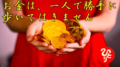 f:id:shiho196123:20210905004237p:plain