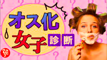 f:id:shiho196123:20210905215627p:plain