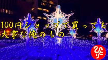 f:id:shiho196123:20210906225828p:plain