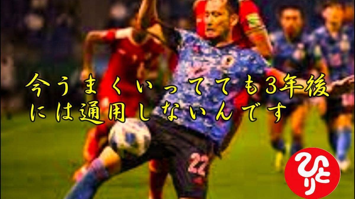 f:id:shiho196123:20210907232138p:plain