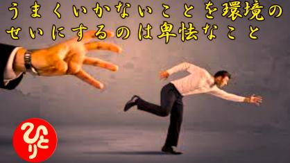 f:id:shiho196123:20210908201904p:plain