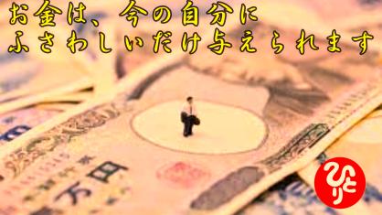 f:id:shiho196123:20210913201637p:plain