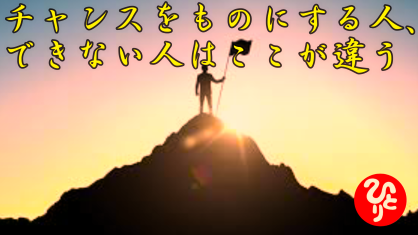 f:id:shiho196123:20210914153716p:plain