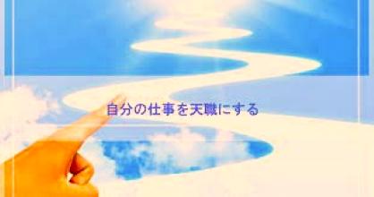 f:id:shiho196123:20210914155609j:plain