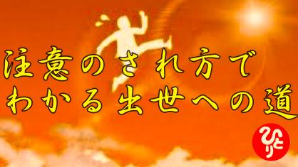 f:id:shiho196123:20210914164447p:plain