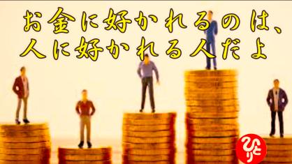 f:id:shiho196123:20210914195208p:plain