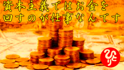 f:id:shiho196123:20210914215926p:plain
