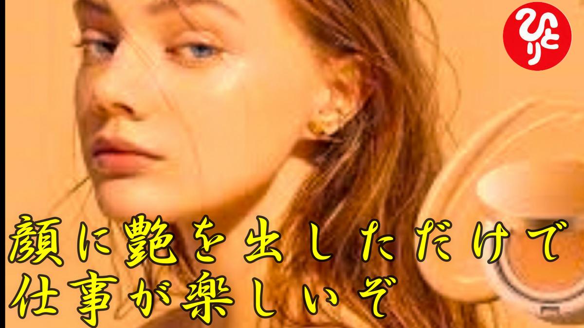 f:id:shiho196123:20210915000522p:plain