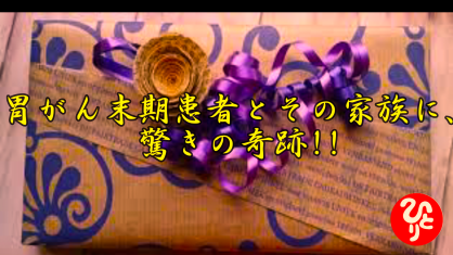 f:id:shiho196123:20210916222014p:plain