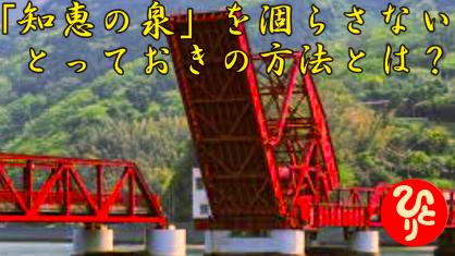f:id:shiho196123:20210919155727p:plain