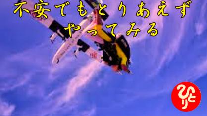 f:id:shiho196123:20210920151800p:plain