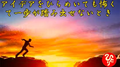 f:id:shiho196123:20210920165834p:plain