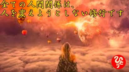 f:id:shiho196123:20210923143032p:plain