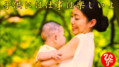 f:id:shiho196123:20210924151207p:plain