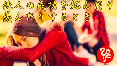 f:id:shiho196123:20210926140441p:plain