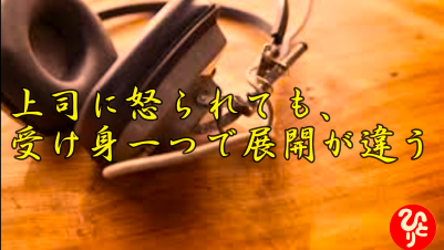 f:id:shiho196123:20210928205651p:plain