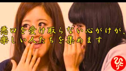 f:id:shiho196123:20210930133752p:plain