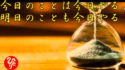 f:id:shiho196123:20211003150559p:plain