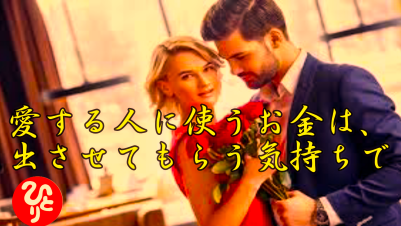 f:id:shiho196123:20211004143014p:plain
