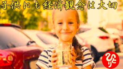 f:id:shiho196123:20211004160757p:plain