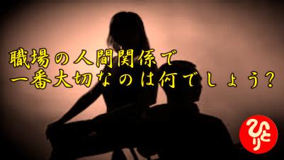f:id:shiho196123:20211005165652p:plain